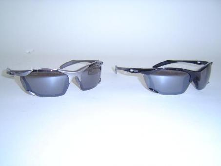 "Uvex Sportbrille ""voltage"""